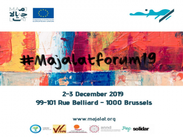 EU-South Mediterranean Civil Forum II (Brussels, Belgium), 2-3 December 2019